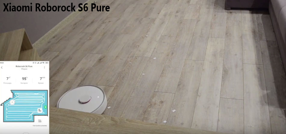 Cleaning Performance Roborocks S6 Pure